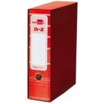 Archivador de palanca Liderpapel tamaño A4 filing system forrado sin rado lomo 80 mm rojocon caja y con compresor metálico