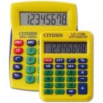 Calculadora Citizen sobremesa combo + color amarillo en blister