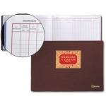 Miquelrius 5061 - Libro de ingresos y gastos, Nº 61, tamaño folio apaisado, 100 hojas