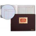 Miquelrius 4054 - Libro de cuentas corrientes, tamaño folio, 100 hojas