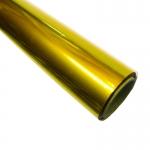 Papel celofan rollo trepado color amarillo 25 hojas de 50x65 cm