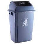 Papelera contenedor Q-Connect plástico con tapa de balancín 40 litros color gris 410x280x610 mm