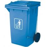 Papelera contenedor Q-connect plástico con tapadera 100l color azul 750x470x370 mm con ruedas