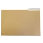 Elba Gio - Subcarpeta de cartulina con pestaña derecha, folio, 250 gr/m2, color kraft bicolor