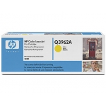 Tóner HP 122A referencia Q3962A amarillo