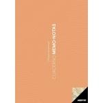 Additio P152 - Cuaderno memo-notas, tamaño A4, colores surtidos