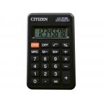 Citizen LC-310 II - Calculadora de bolsillo, 8 dígitos