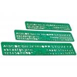 Liderpapel 150024 - Normógrafo escolar, plástico, pack de 3 plantillas, tamaños 6, 8 y 10 mm, verde