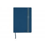 Liderpapel Larisis - Agenda anual, tamaño 15 x 21 cm, impresión día página, color azul