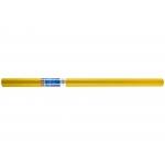 Liderpapel PK38 - Papel kraft, rollo de 1 x 5 mt, 65 gramos, color amarillo oro