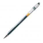 Pilot G-1 - Bolígrafo de tinta de gel, punta redonda de 0,5 mm, color negro
