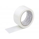 Q-Connect KF11211 - Cinta adhesiva para embalar, 75 mm x 66 mt, polipropileno, blanco